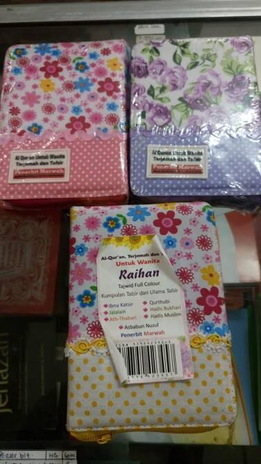 harga Quran terj tajwid raihan a6 rainbow Tokopedia.com