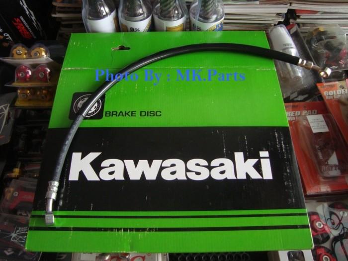 harga Selang rem belakang klx 150 s ori.kawasaki Tokopedia.com