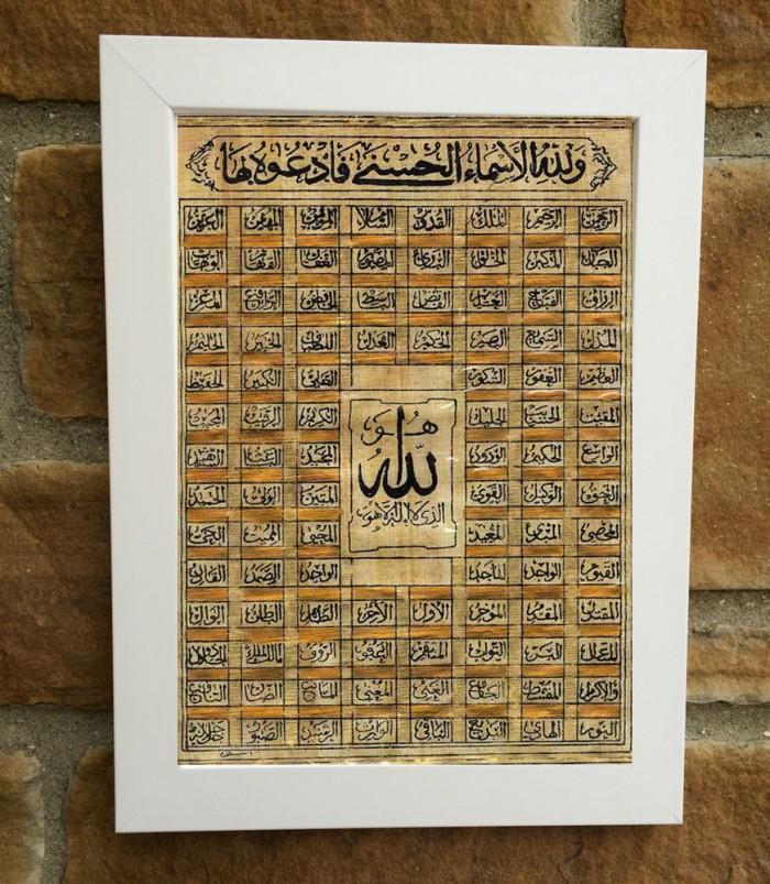 Jual wall decoration poster pigura dekorasi dinding kaligrafi asmaul ... ebc2c156c1