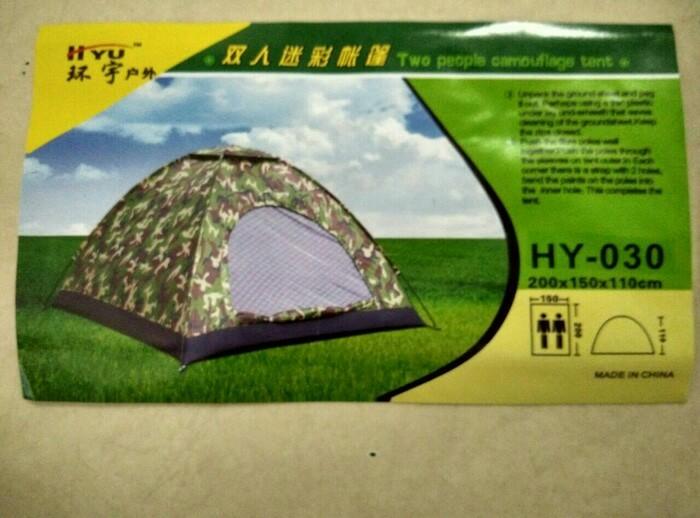 harga Tenda dome ultralight 3 person Tokopedia.com