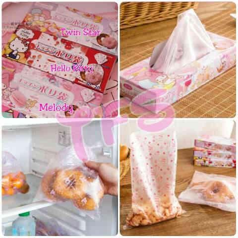 harga Pembungkus / plastik dapur / kulkas hello kitty melody twin stars Tokopedia.com