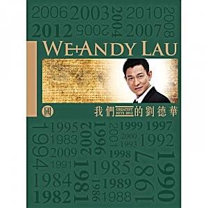 harga Andy lau greatest hit (we wo men de) Tokopedia.com