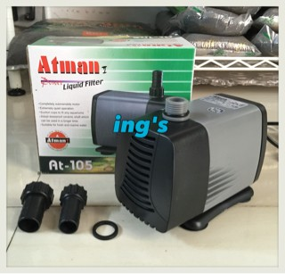 harga Atman pump at 105 Tokopedia.com