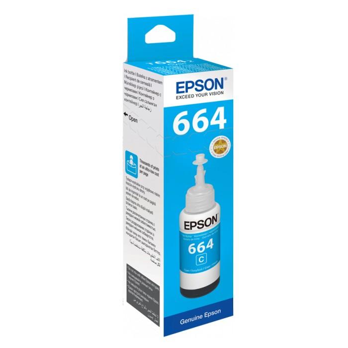 Tinta Epson T6642 70ML-Cyan
