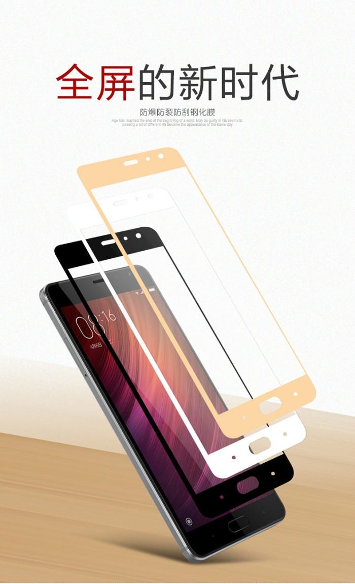Jual Redmi Pro Full Tempered Glass Screen Gold Garansi Layar Xiaomi