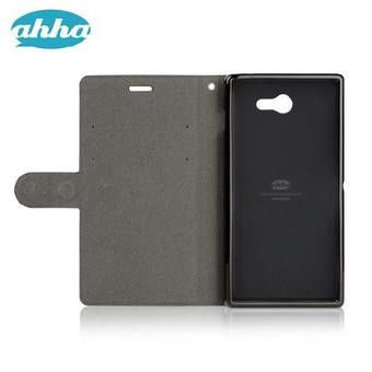 Sony Xperia M2 - M2 Dual Ahha Kim Leather Flip Soft Cover Case Sarung