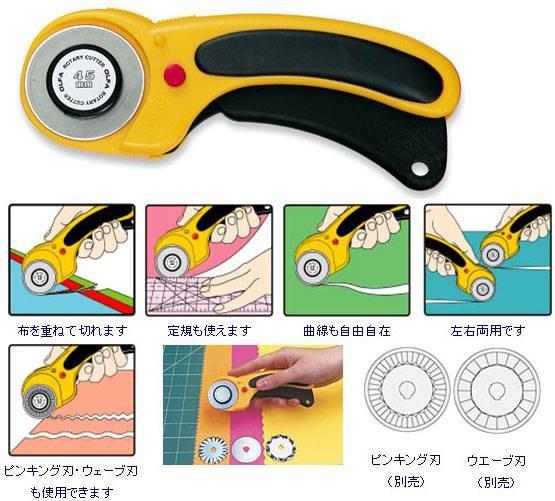 harga Olfa #156b safety rotary cutter 45mm Tokopedia.com