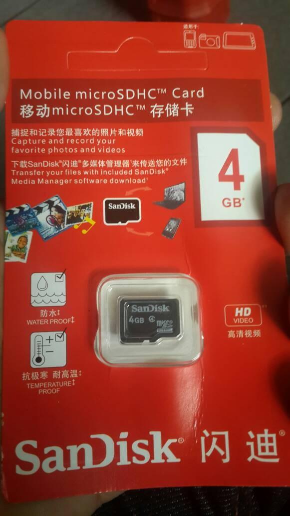 harga Memory hp mmc micro sd sandisk 4gb Tokopedia.com