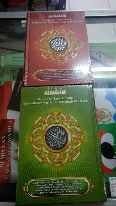 harga Al Quran Al Wasim A5 Terj Latin Tajwid Kode Angka Tokopedia.com