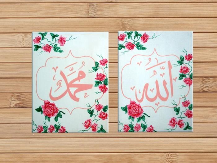 Jual Lukisan Kaligrafi Allah Muhammad Bunga Shabby Chic 1 Kota