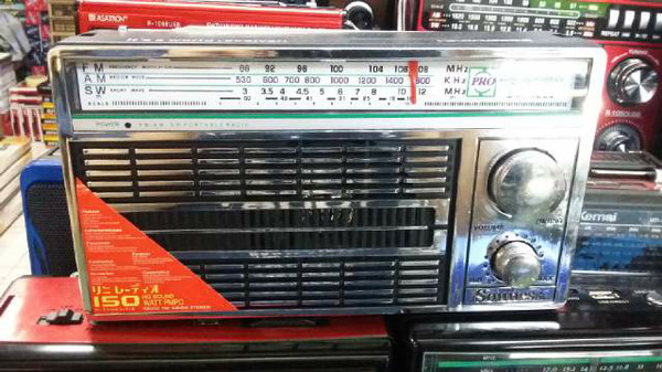 harga Radio souness fm -am-sw model kuno antik Tokopedia.com