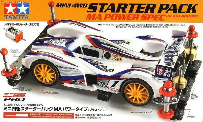 harga Tamiya mini 4wd starter pack ma power type (blast arrow) (ma chassis) Tokopedia.com