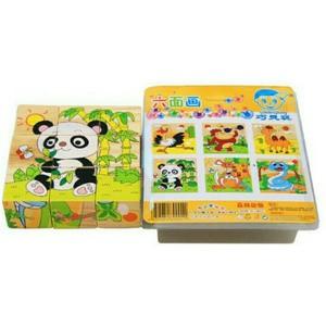 TSH Mainan Edukasi Puzzle Hewan Cowo Ganti Baju 3D   Jigsaw kayu - Multi Colour.