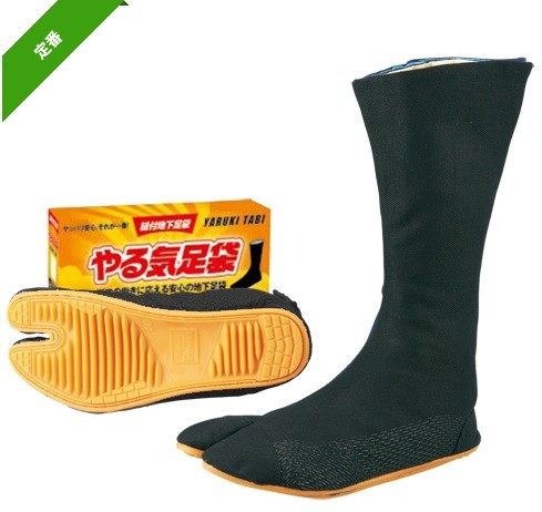 harga Jikatabi! sepatu ninja / jepang 40 naruto Tokopedia.com