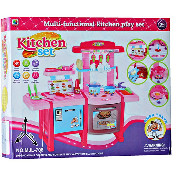 Jual Kitchen Set Mainan Kitchen Set Anak Koper Masak Masakan