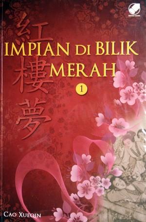 harga Paket impian di bilik merah buku 1 dan 2 (hong lou meng)  - cao xueqin Tokopedia.com