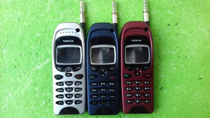 harga Casing nokia 6150+tulang+antena lampu Tokopedia.com