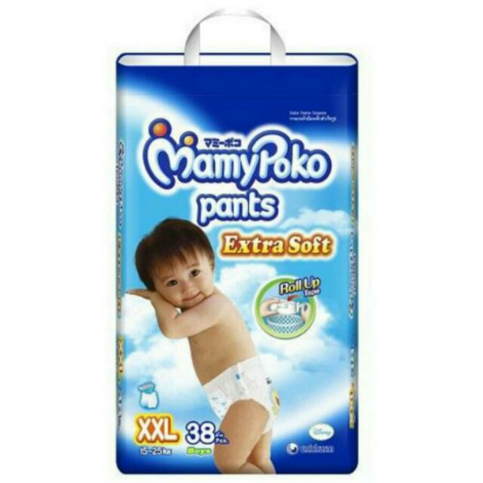 harga Mamypoko pants extra soft xxl38 boys / mamy poko xxl 38 boy Tokopedia.com