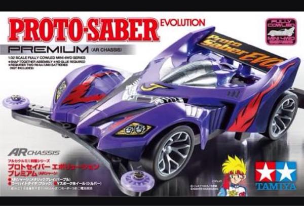 harga Tamiya proto saber evolution (ar chassis) Tokopedia.com
