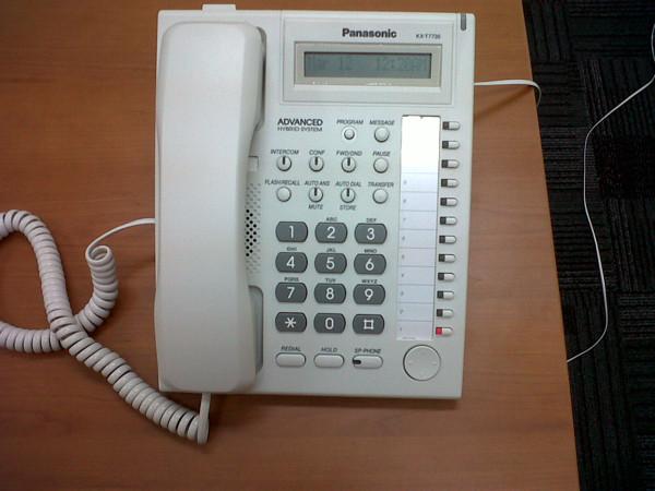 Telephone panasonic kx-t 7730