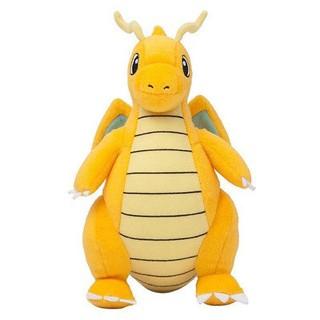 harga Boneka dragonite Tokopedia.com