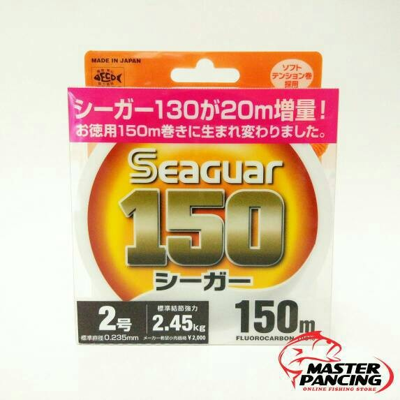 harga Leader seaguar japan #2/150m Tokopedia.com