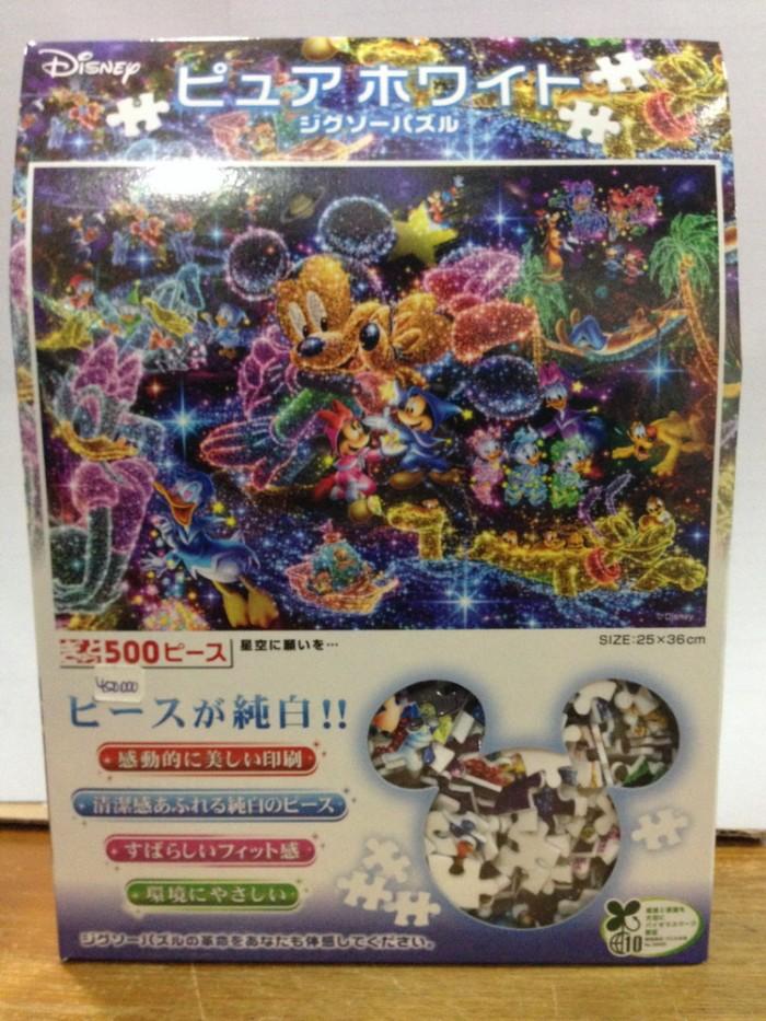 harga Disney jigsaw puzzle 500 pcs - wish upon the starry sky Tokopedia.com