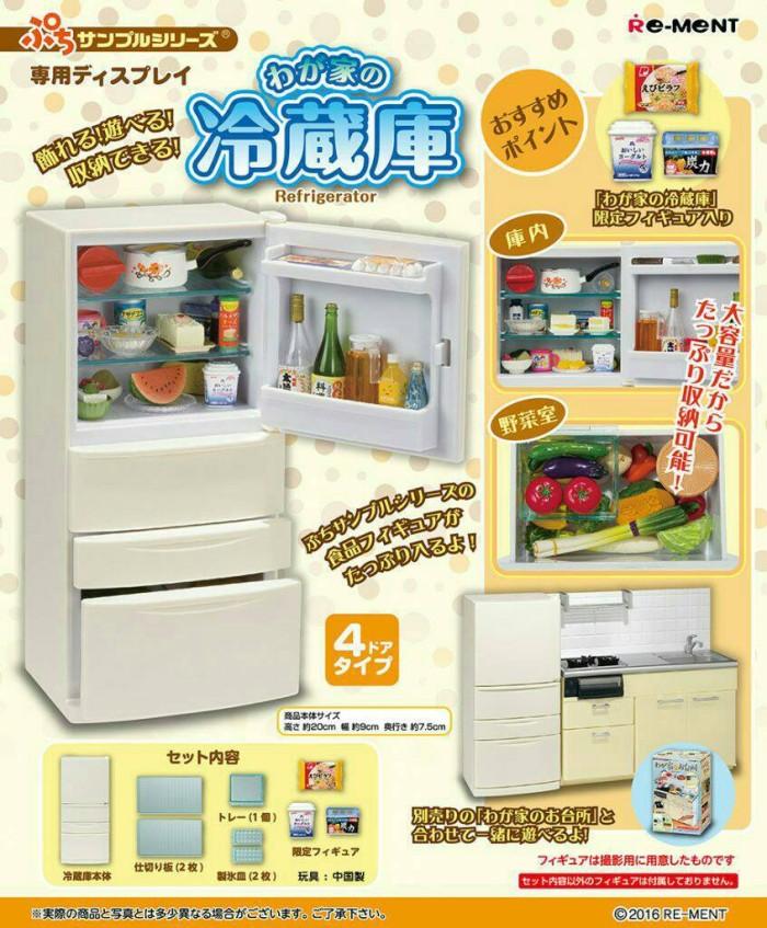 harga Re-ment refrigerator Tokopedia.com