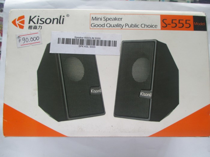 Speaker KISOLIN S555