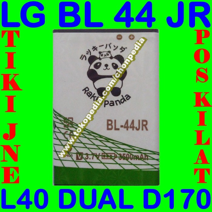 harga Baterai lg l40 dual d170 bl44jr rakki panda batrai batre battery Tokopedia.com