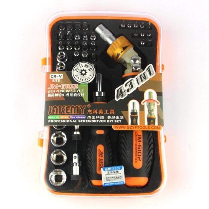 harga Jakemy 43 in 1 air conditioning tool kit - jm-6102 Tokopedia.com