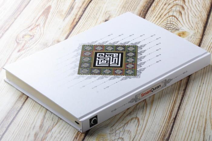 harga Mushaf smartquran Tokopedia.com