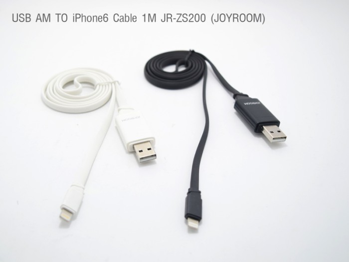 Joyroom Kabel USB-Data Lightning USB with LED Display JR-ZS200