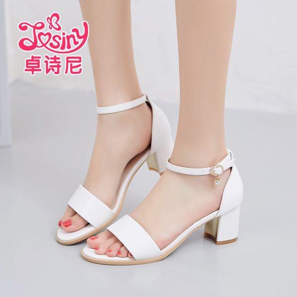 90601867891 Hak tahu dhl (putih)  sepatu sandal wanita   high heels wanita slip on harga  ...