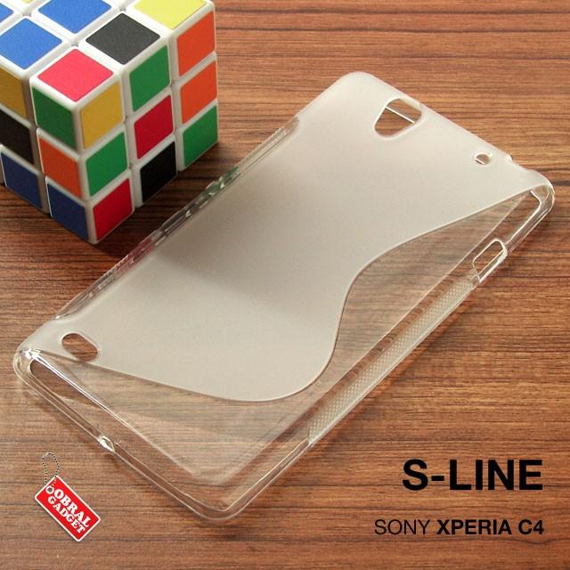 Sony Xperia C4 Soft Jelly Gel Silicon Silikon TPU Case Casing Kondom .