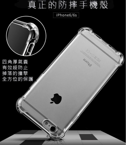"""case anti crack iphone 6+/plus 5.5"""" softcase ultra slim clear anti sho"""