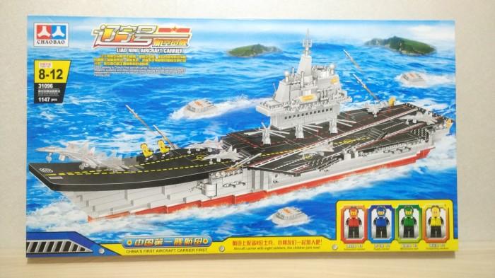 harga Lego chaobao liao ning aircraft carrier ( kapal induk ) Tokopedia.com