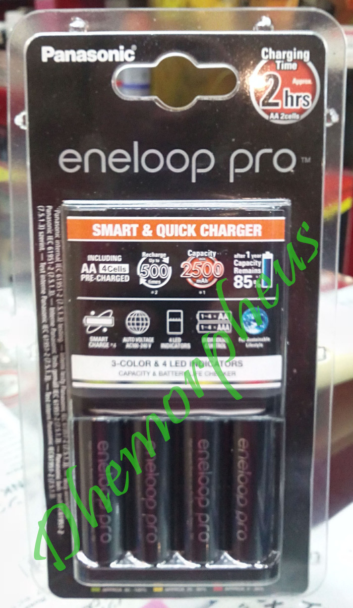 Quick charger Sanyo eneloop XX 1.5hour* | free 4batt | ..