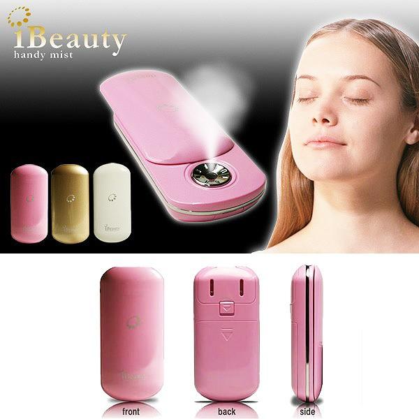 Nano Mist I Beauty Spray Untuk Perawatan Wajah Awet Muda