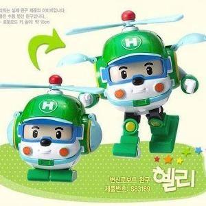 Figur Robocar Transform Poli - HELLY