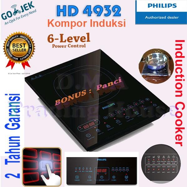 ... harga Induction cooker philips hd 4932 - kompor listrik induksi - grosir Tokopedia.com