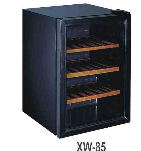 harga Wine cooler gea xw-85 Tokopedia.com