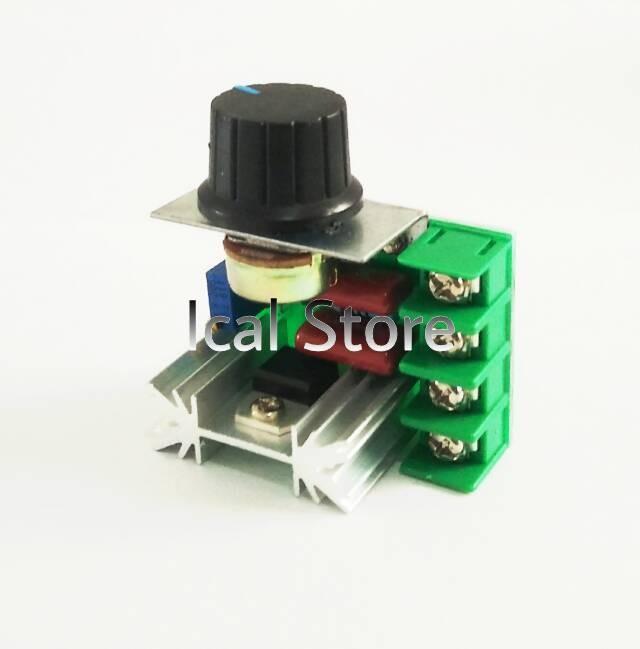 harga Dimmer putar listrik ac 220v 2000w cocok untuk kipas gerinda lampu Tokopedia.com