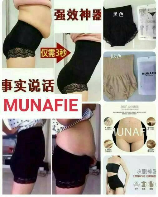 Jual munafie slimming pants korset cek harga di PriceArea.com 8a9602e038
