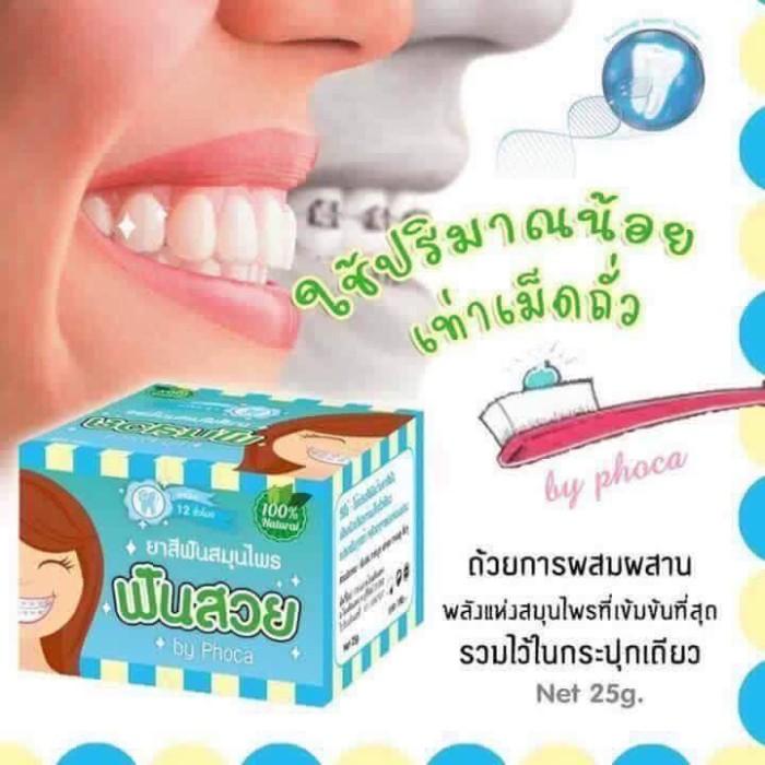 Jual Pemutih Gigi Herbal Phoca Whitening Toothpaste Jcosmetik