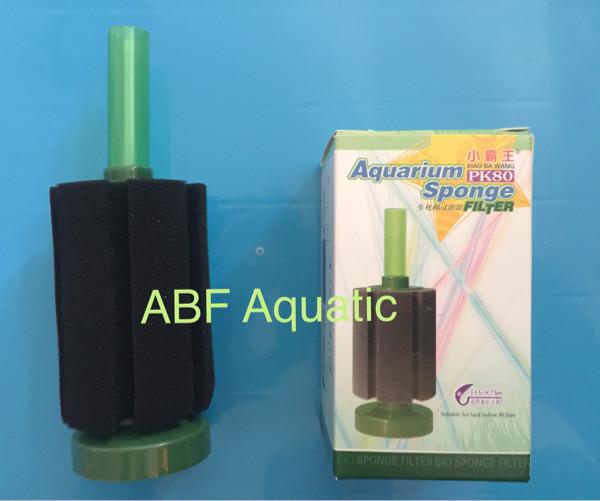 harga Aquarium Sponge Filter Pk80 Untuk Ikan Hias Tokopedia.com