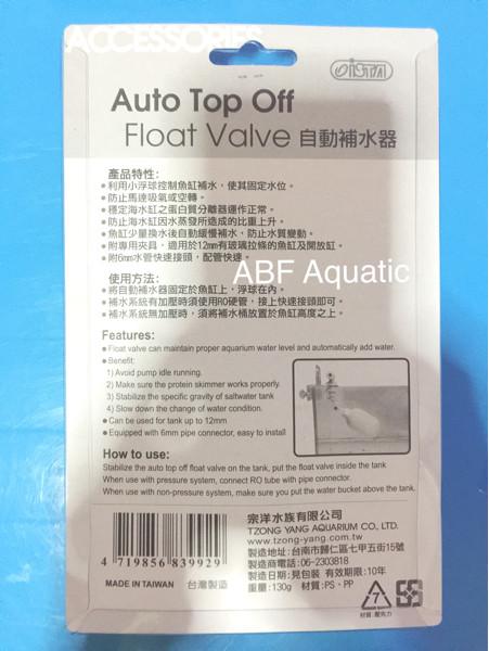 Jual Ista Auto Top Off Float Valve for Aquarium - Kota Surabaya - ABF  Aquatic | Tokopedia