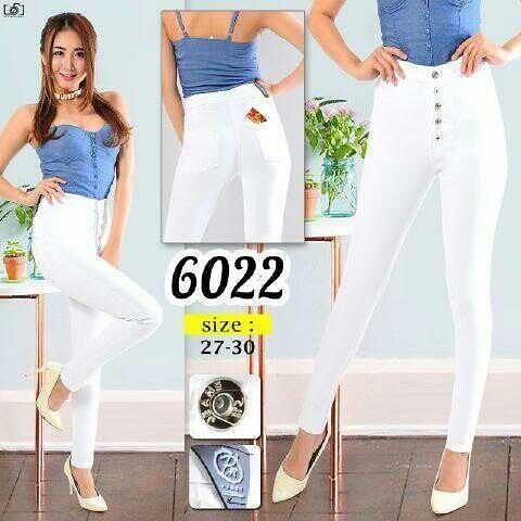 Jual Celana Jeans Wanita Putih Kancing 5 Magdalena Store Tokopedia