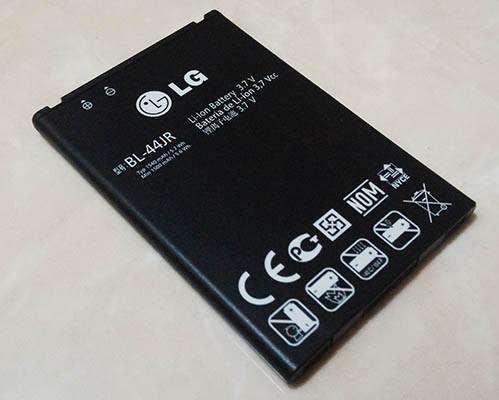 harga Battery / baterai / batrai / baterei hp lg l40 / bl-44jr Tokopedia.com