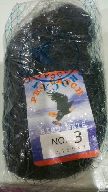 harga Jaring burung nilon ukuran no. 3 + talinya siap pakai Tokopedia.com